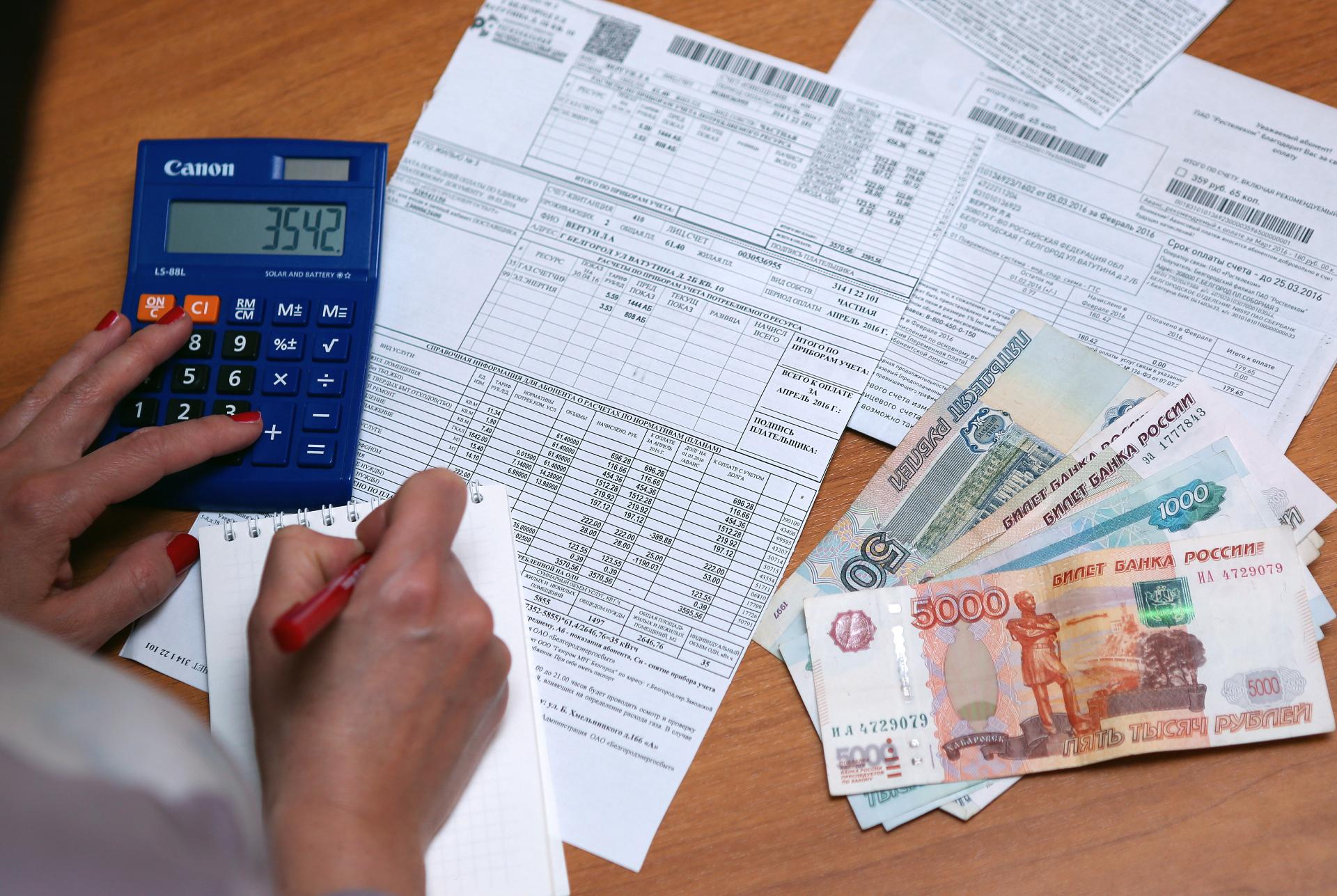 Как расчитать размер субсидии на оплату ЖКУ