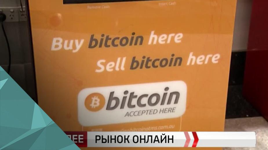 Австралиец Крейг Райт публично назвал себя создателем Bitcoin Австралийский бизнесмен Крейг Райт объявил себя создателем Bitcoin. Как сообщает Би-Би-Си, он провёл встречу с журналистами и на ней представил доказательства.