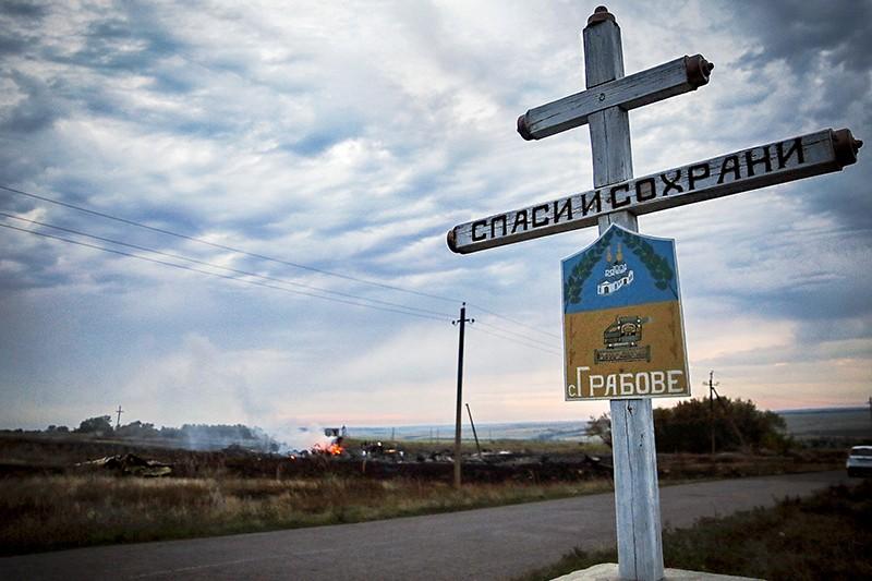 Самолет упал на окраине села Грабово, которое находится в 80 км от Донецка.