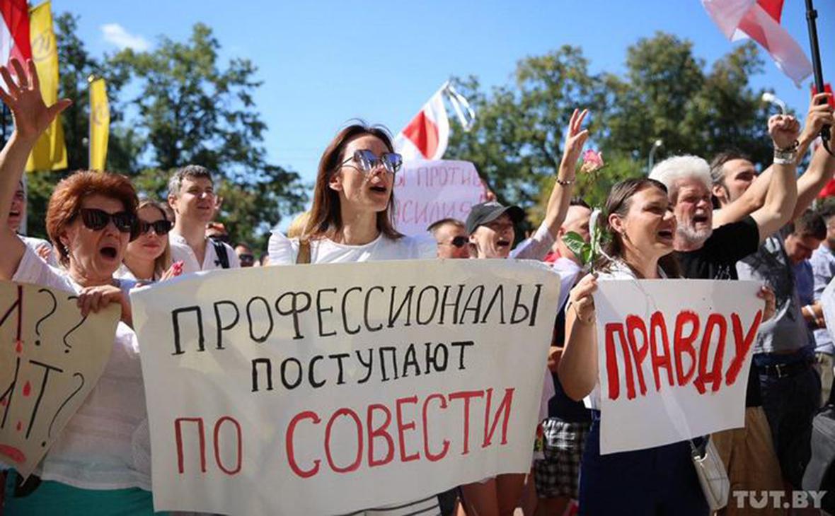 Фото: Дарья Бурякина / TUT.by