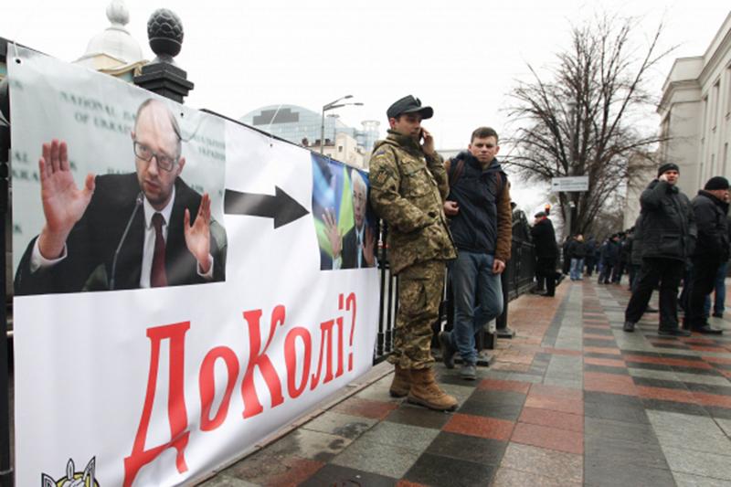 Митингующие за отставку премьер-министра Украины АрсенияЯценюка у здания Верховной рады, 16 февраля 2016 года