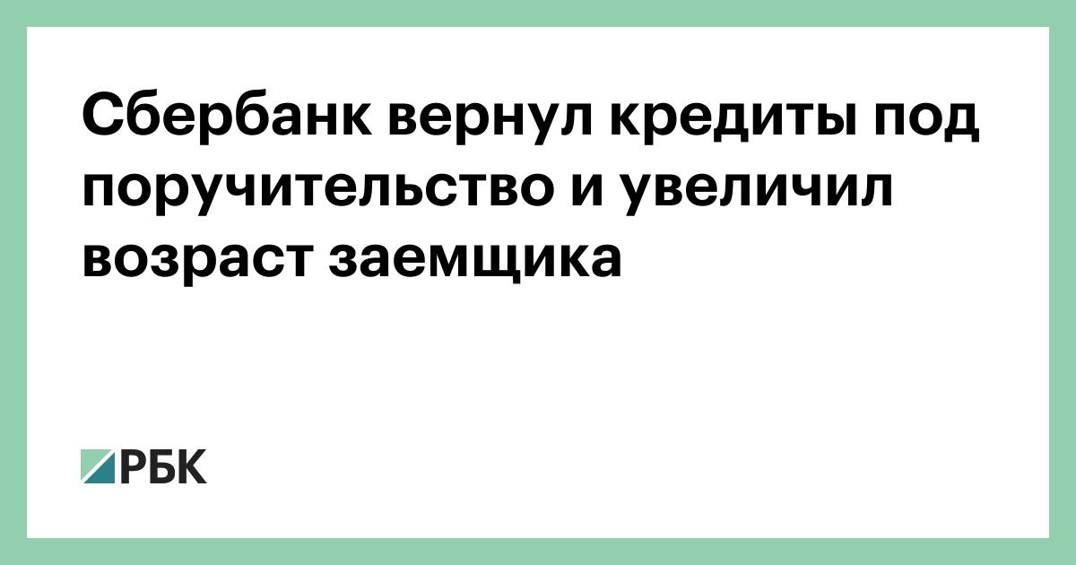 Онлайн займы на карту срочно без проверки mega-zaimer.ru