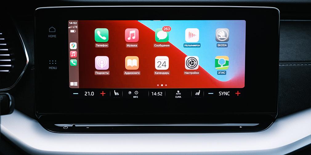 Даже в самой скромной комплектации предусмотрена мультимедиа с цветным экраном диагональю аж 8 дюймов. На фото – монитор из топовой Octavia (10 дюймов).