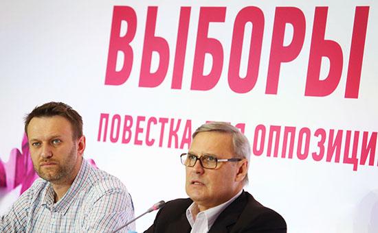 Оппозиционер Алексей Навальный и сопредседатель партии РПР-ПАРНАС Михаил Касьянов