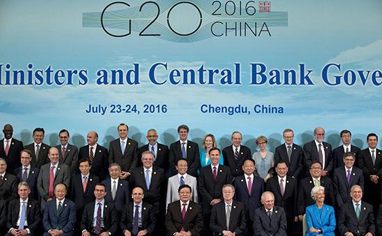 Министры финансов иуправляющие центробанков насаммите G20 вКитае