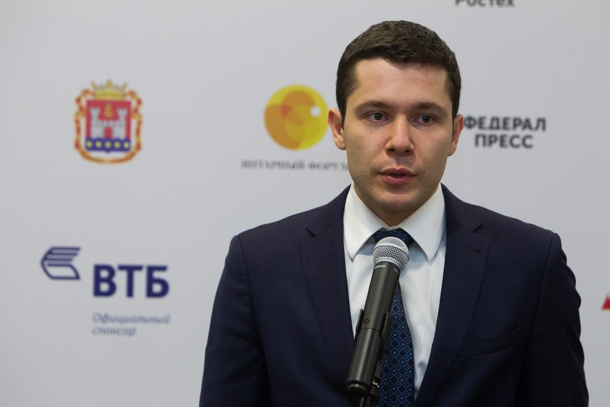 Антон Алиханов