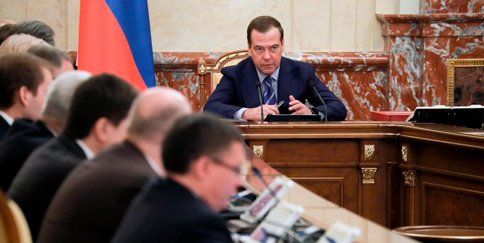 Фото: Russian Government / via Globallookpress.com