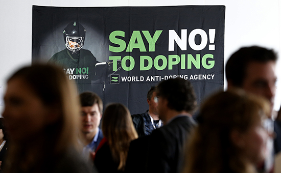 Симпозиум Всемирного АнтидопинговогоАгентства (WADA) в Швейцарии (архивное фото)
