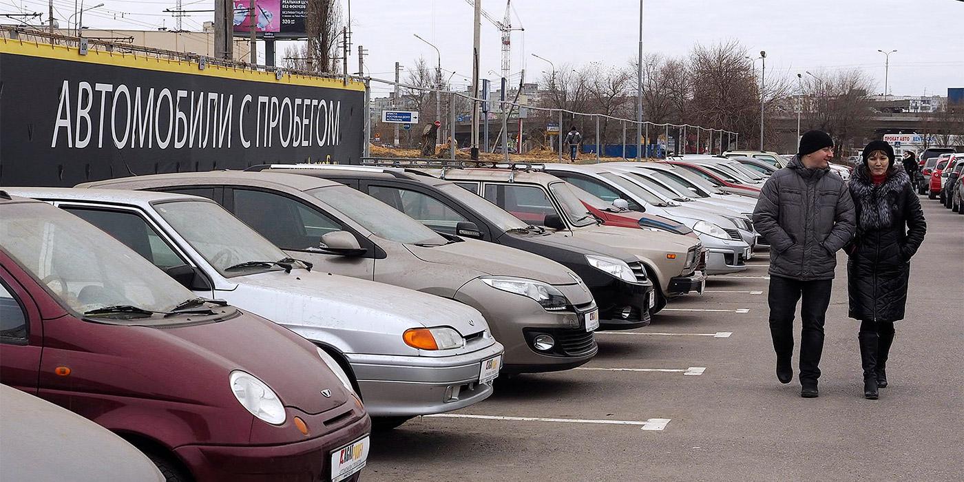Автосалоны москвы которые не обманывают деньги под залог бузулук