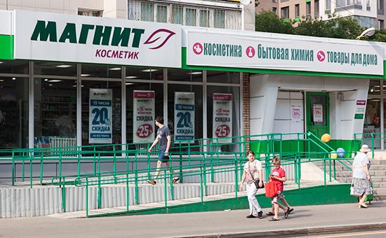 Магазинсети «Магнит Косметик» в Москве