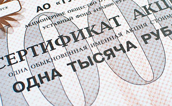 МЭР предложило компромисс по «ущемляющим интересы акционеров» поправкам
