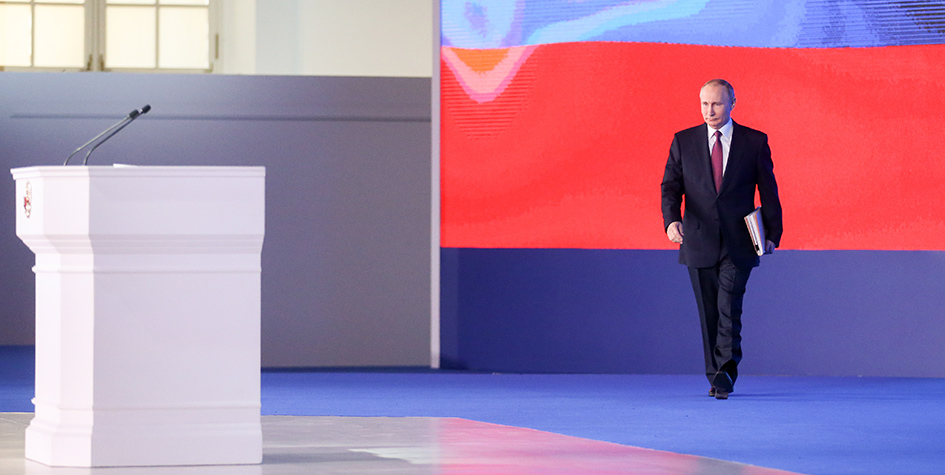 Президент РФ Владимир Путин во время выступления с ежегодным посланием к Федеральному собранию РФ 1 марта 2018 года