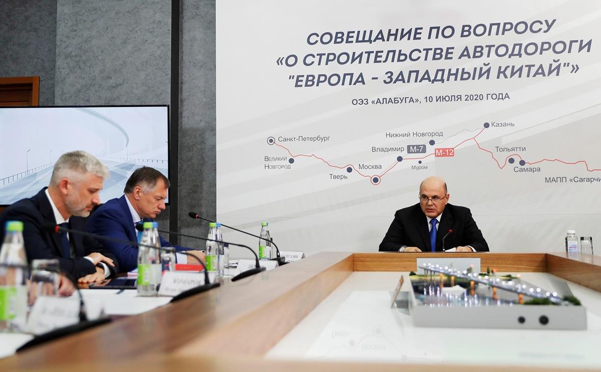 Михаил Мишустин (справа) насовещании о строительстве автодороги «Европа – Западный Китай»