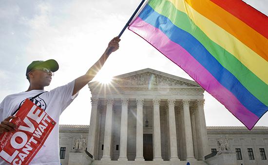 Сторонник однополых браков в Верховном суде США