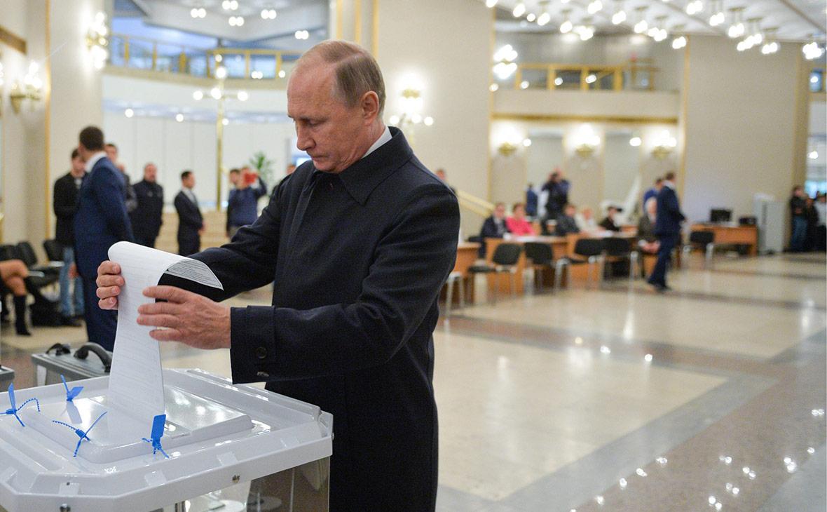 Владимир Путин. Сентябрь 2016 года