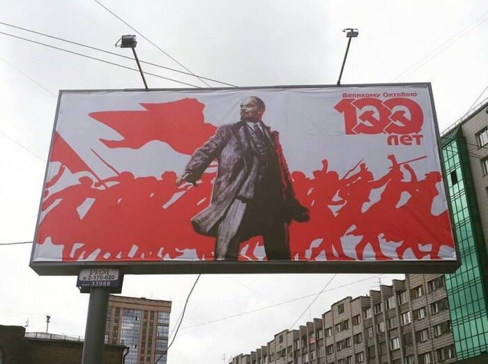 При средней стоимости экспонирования банера в Новосибирске в 30 тыс. руб. в месяц примерная стоимость рекламной акции такого масштабавместе со стоимостью печати изображений - 1,8 млн. руб