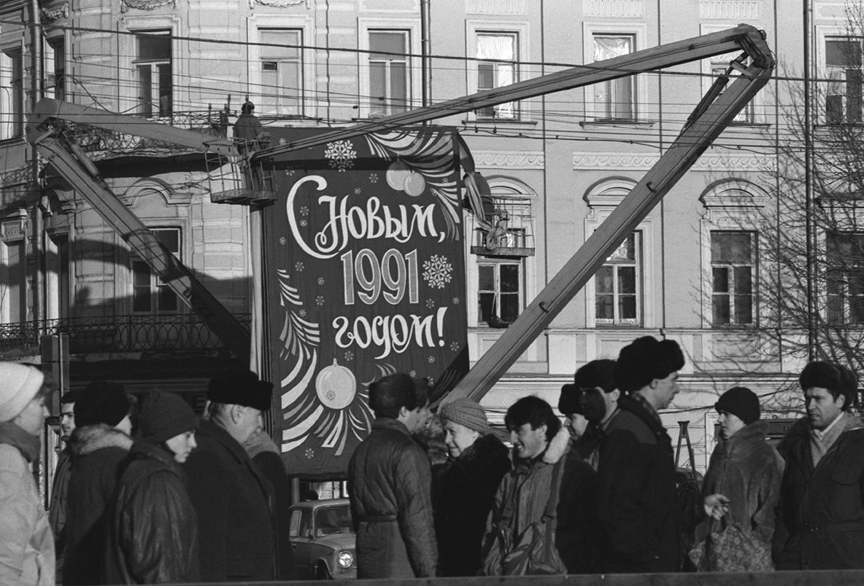 Оформление московских улиц в преддверии Нового года