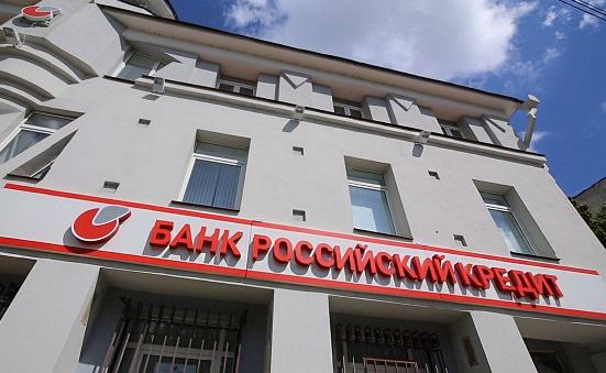 Деньги в кредит пенсионерам банках