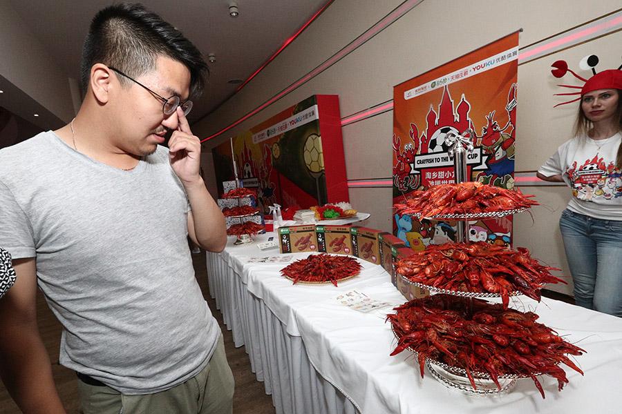 Презентация китайских продуктов, которые будут продаваться в интернет-магазине Alibaba