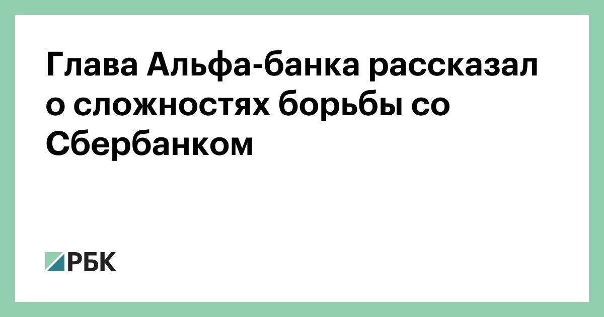 почта банк ставрополь кредит