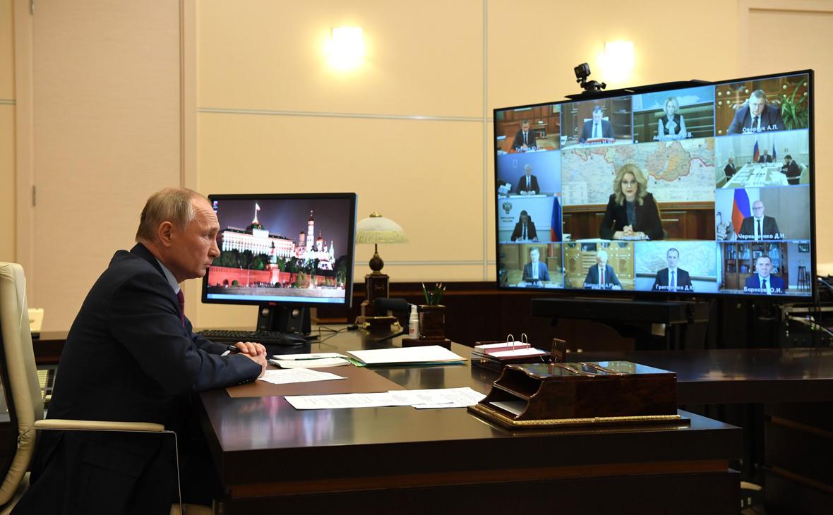 Владимир Путин на совещании с членами Правительства (в режиме видеоконференции)