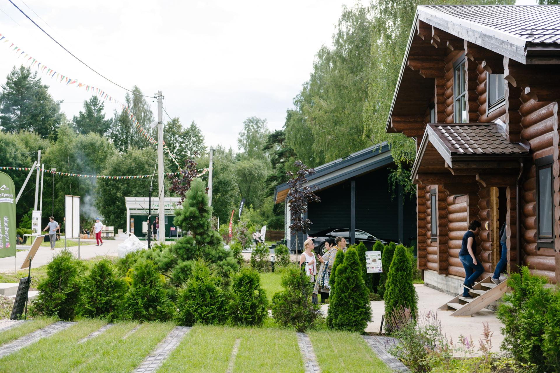 Фото:Open Village
