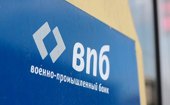 Логотип Военно-промышленного банка
