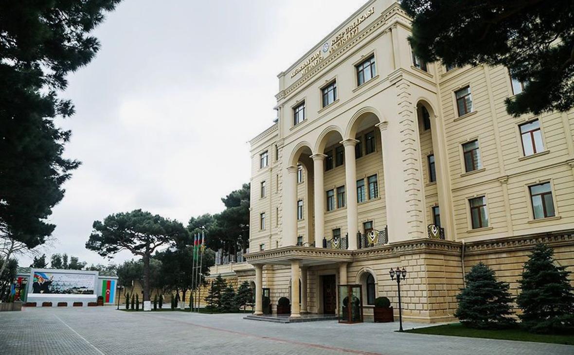 Здание Министерства обороны Азербайджана
