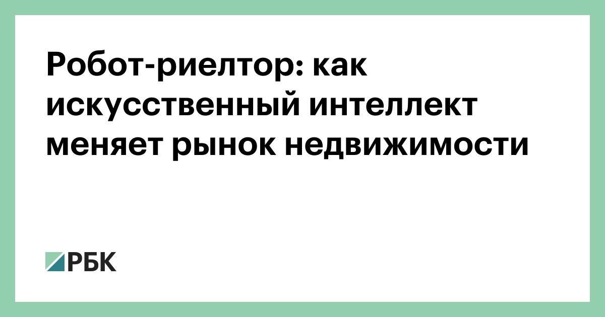 Статья 159 ук рф мошенничество новая редакция 2020 срок давности