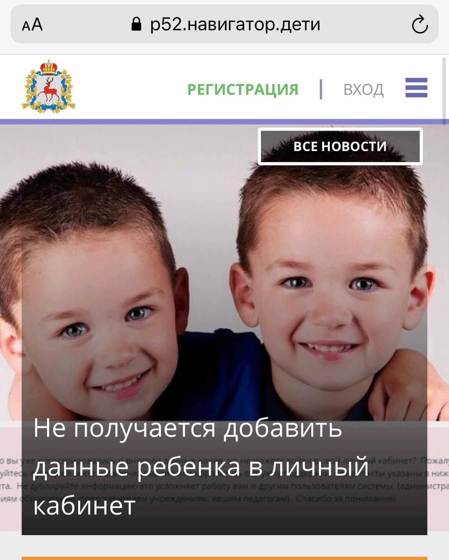 Фото: Фото со страницы Давида Мелика-Гусейнова в соцсети