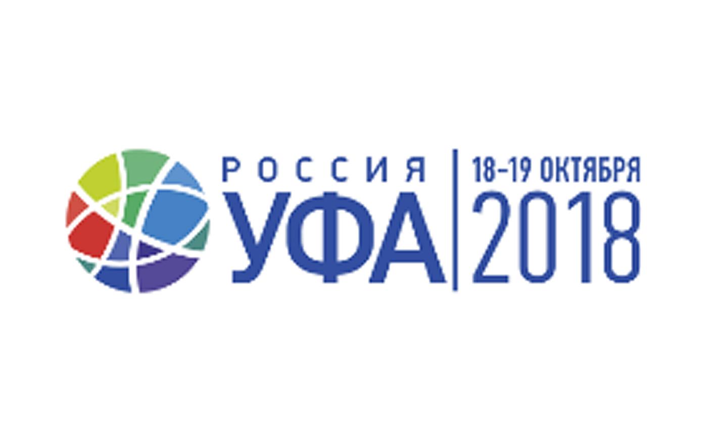 Бизнес-форум стран ШОС и БРИКС в Уфе не смог вместить всех желающих