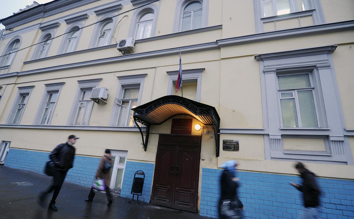 Здание Басманного районного суда