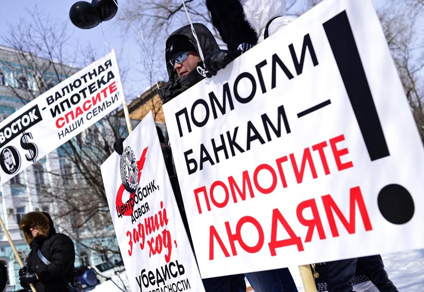 Фото: Юрий Смитюк/ТАСС