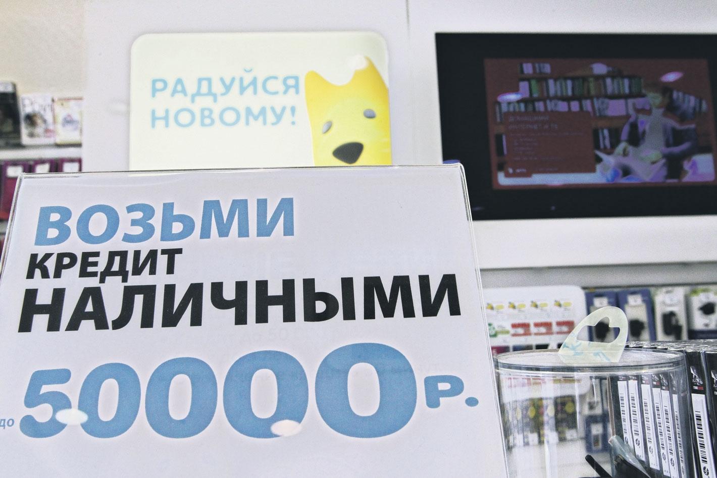 Займы без паспорта онлайн на qiwi кошелек