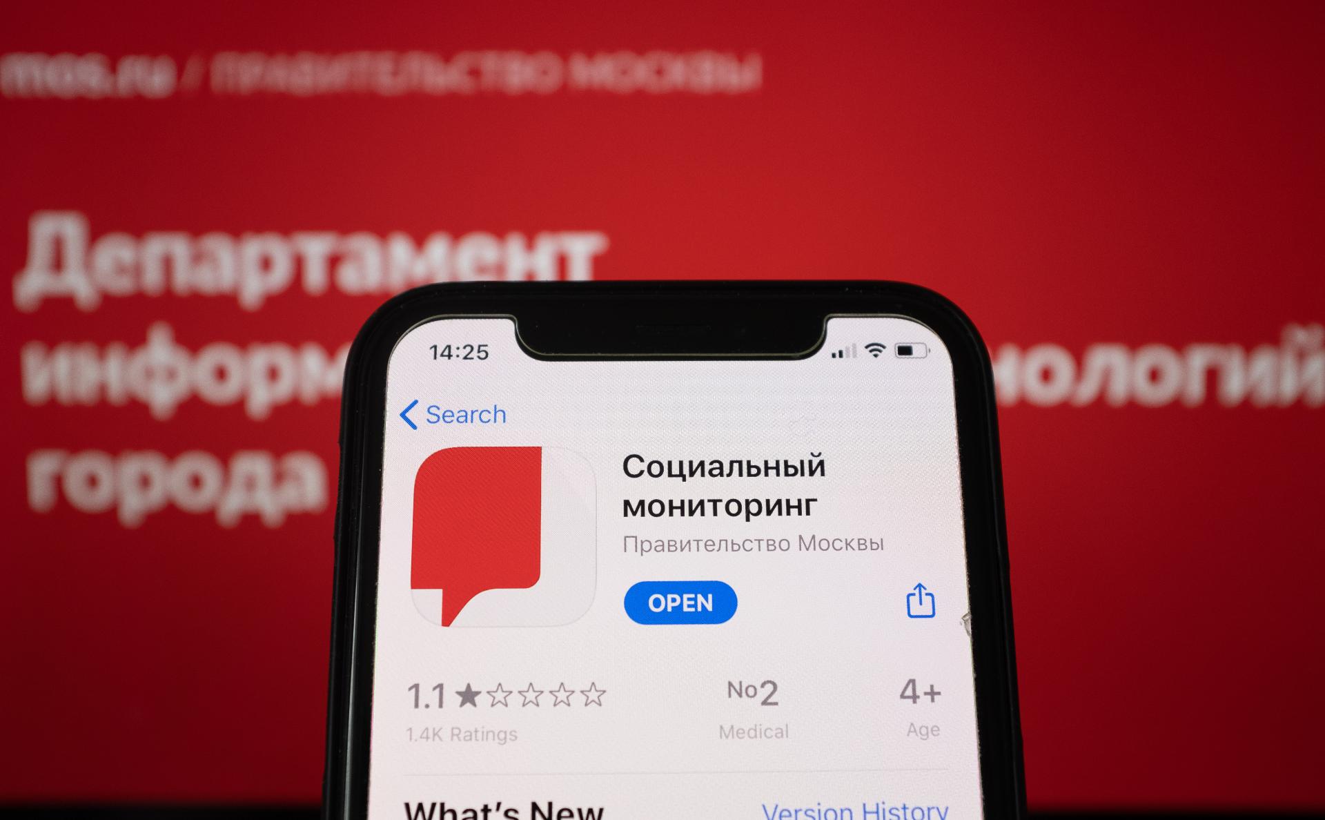 Фото: Татьяна Флегонтова / ТАСС