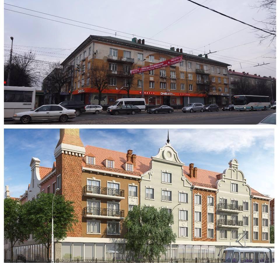 Ленинский проспект, 35–37