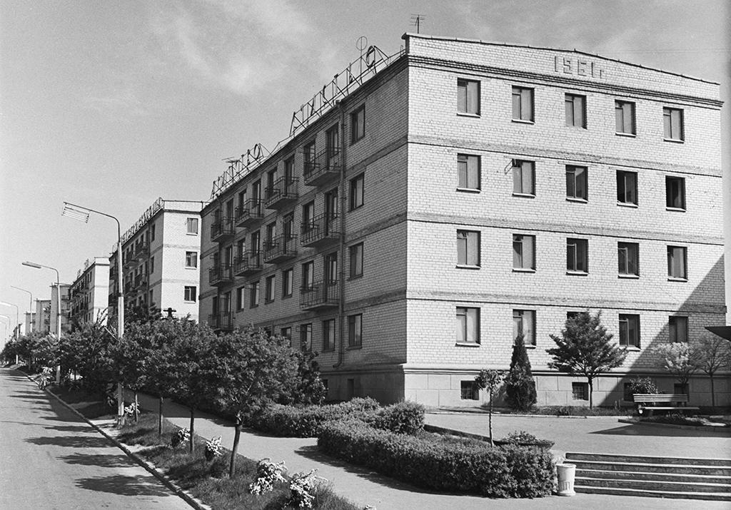 Виды Днепрорудного, УкраинскаяССР. 1967 год