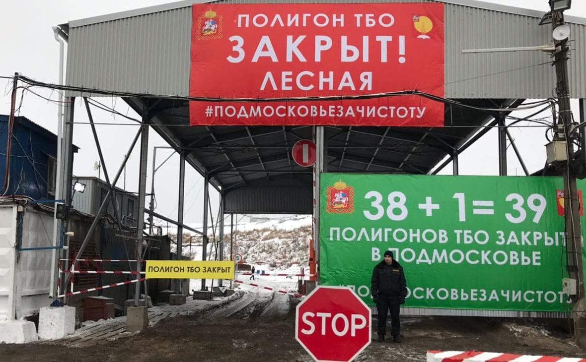 Фото:mosreg.ru