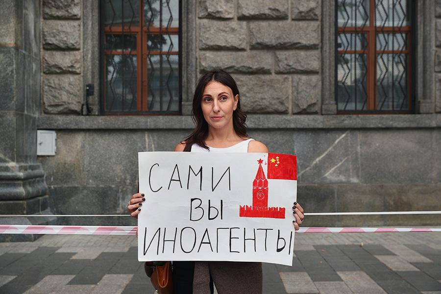 """Песков допустил корректировку закона об иноагентах""""/>"""