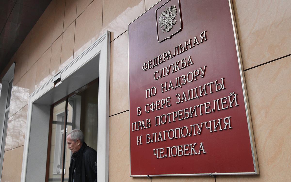 В Москве опечатали чайхану из-за нарушения коронавирусных ограничений