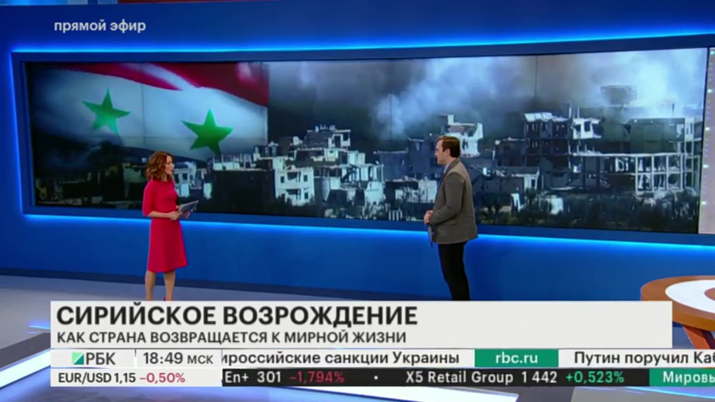 Видео:телеканал РБК / «РБК-Недвижимость»