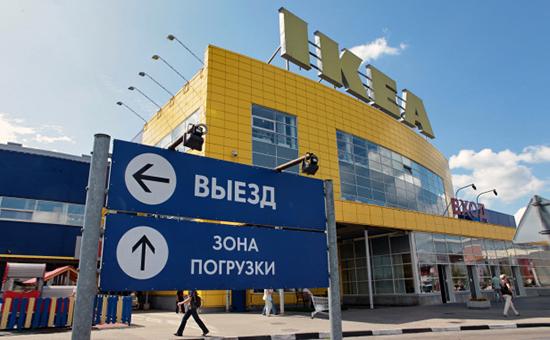 Здание гипермаркета IKEA вХимках