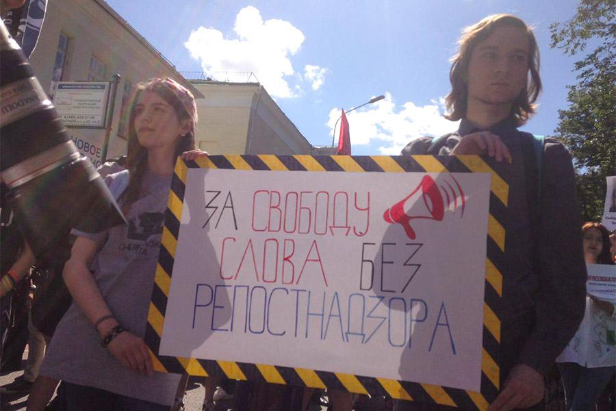 Фото:Илья Немченко / РБК
