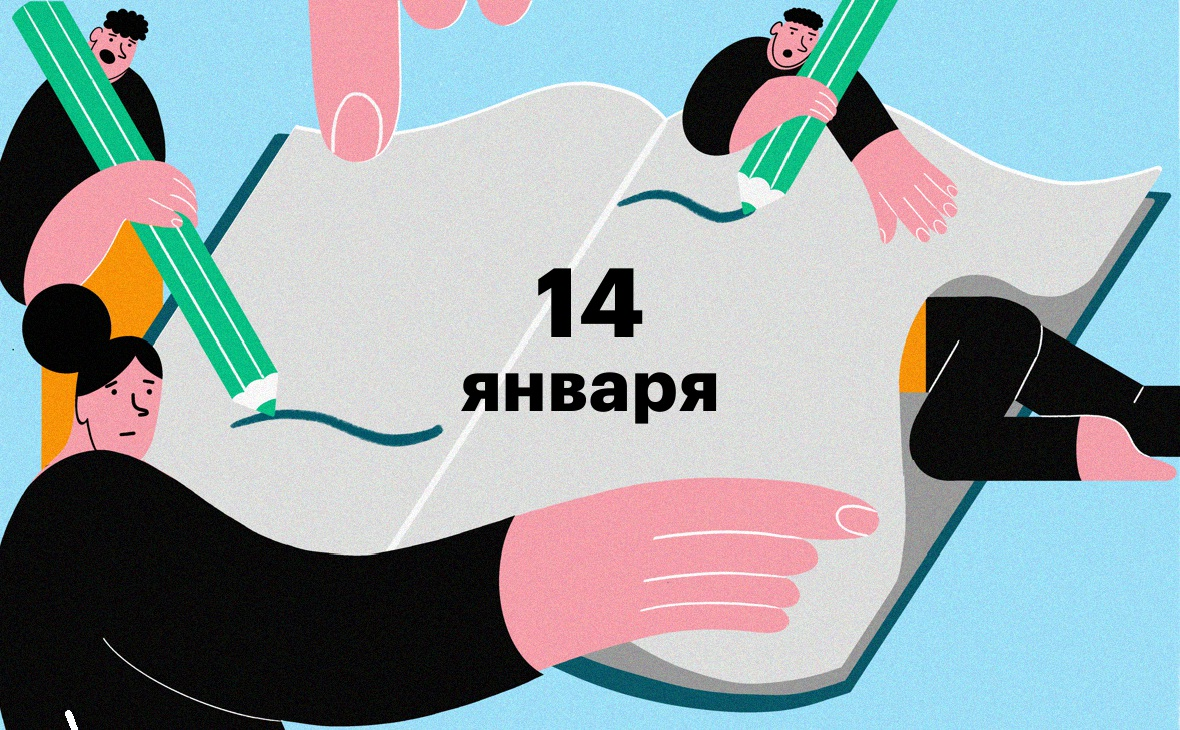 Иностранные вакцины в России, Катюша вместо гимна. Главные новости РБК
