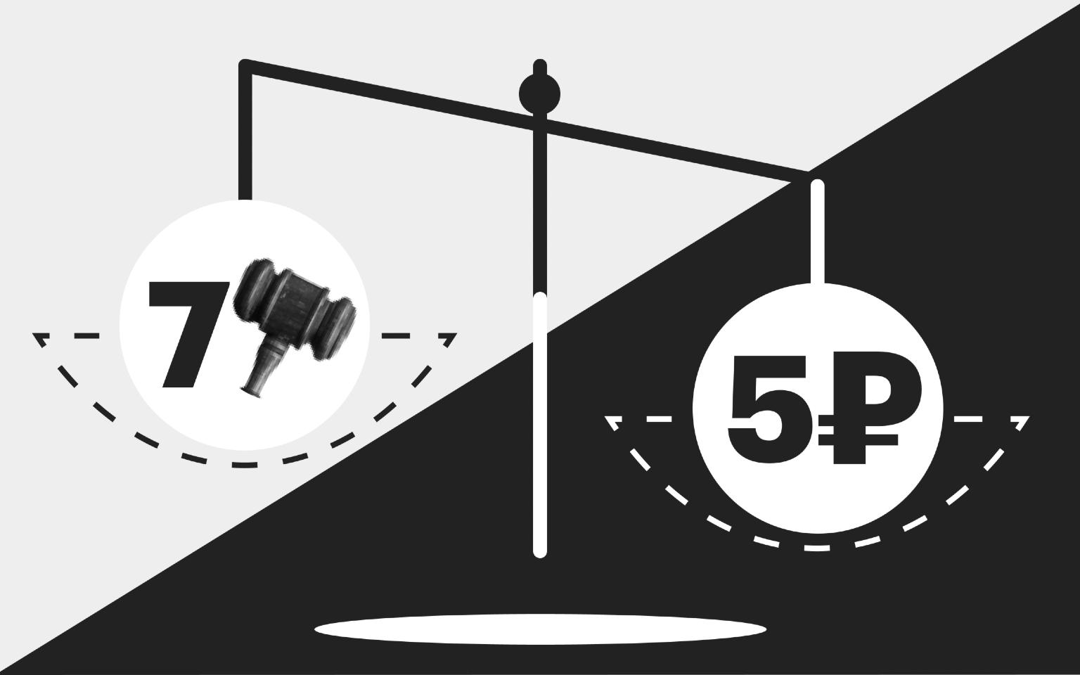 """СМИ узнали детали возбужденного в России дела против Коломойского""""/>"""
