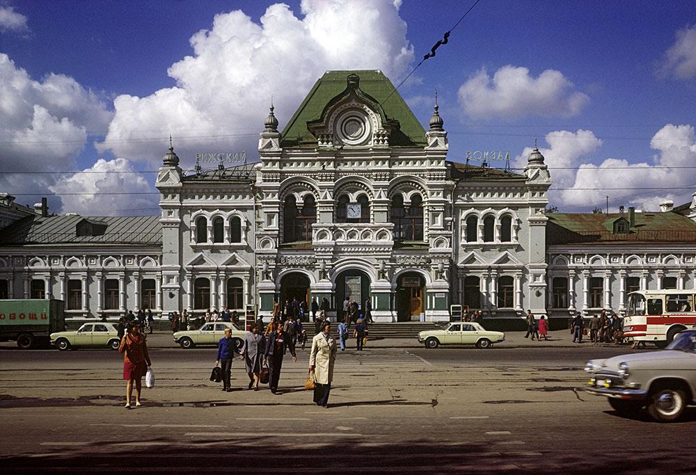 Рижский вокзал в 1970 году