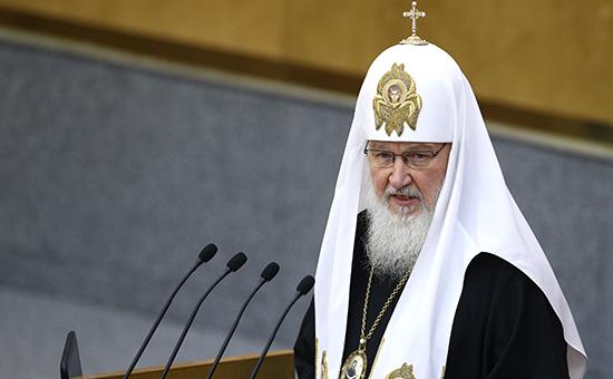 Патриарх Московский и всея Руси Кирилл впервые выступил с трибуны Госдумы