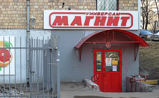Магазин сети «Магнит»
