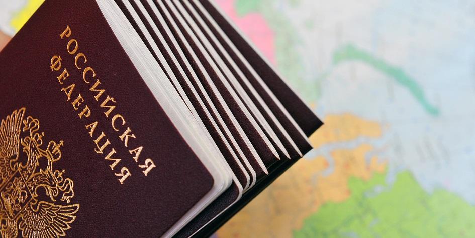 Получить кредит без прописки в паспорте