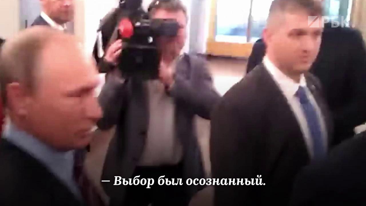 Видео:Известия